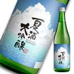 ≪新商品≫日本酒花春酒造夏酒大吟醸720ml≪季節・数量限定品≫
