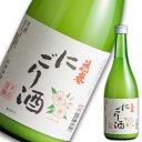 日本酒 花春酒造 にごり酒720ml