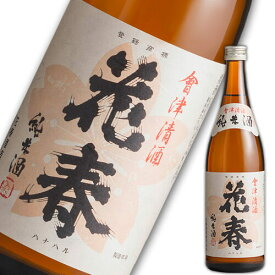 【クーポン使用で20%OFF】日本酒 花春 濃醇純米酒720ml