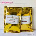 【送料無料】hana hennaハナヘナ ハーバルブラウン(こげ茶)HB 2個SET 100g×2 ヘナ白髪染め 天然100%ヘナ