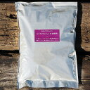 肥料 有機 【ぶどう専用 ぶどうがおいしくなる肥料 (アミノ酸入り)】 2kg入り (ジップ付き) 葡萄 肥料 固形肥料 園芸用品 ガーデニング 雑貨