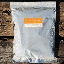 肥料 有機 【かき専用 かきがおいしくなる肥料 (アミノ酸入り)】 2kg入り (ジップ付き) 柿 肥料 固形肥料 園芸用…