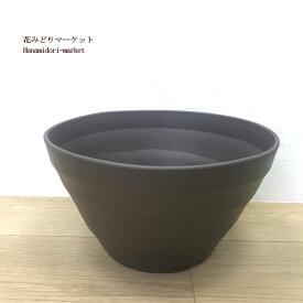 植木鉢 クラフトボール 30型 ダークブラウン 底穴あり 【プラスチック製】
