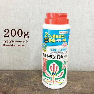 殺虫剤 (農薬) オルトランDX粒剤 200グラム 住友化学園芸