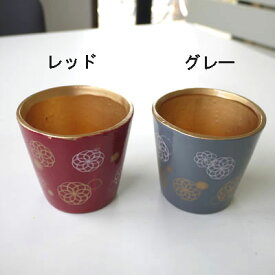 雑貨 【5EN730/5EN732】 正月鉢  家紋ポワサークル  ※2色からお選び下さい