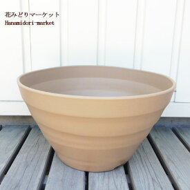 植木鉢 クラフトボール 30型 ブラウン 底穴あり 【プラスチック製】