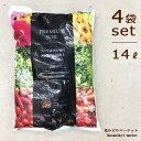 【送料無料】プロ生産者が使うプレミアム培養土14L 4袋セット(他商品と同梱不可)