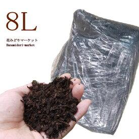 土壌改良剤 ミラクルバイオ酵素入り堆肥 8リットル入り