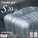 【Dandanplus priority】機内持込 アルミニウム合金 スーツケース Sサイズ 全3色 TSAロック搭載 20インチ シルバー 3〜4泊 4輪キャ...