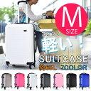 旅行用品 スーツケース 65リットル 〜70リットル [AZ24] 超軽量 24インチ M サイズ キャリーケース おしゃれ かわ…
