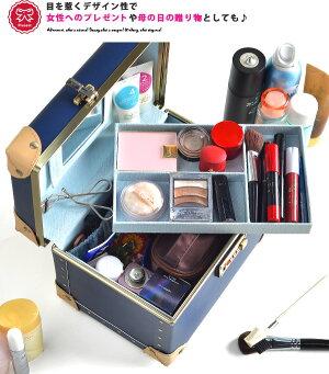 【SALE】コスメボックスメイクボックストレンチケース【cbx-m】鏡付きかわいい収納ケースビューティー用品化粧品入れネイル小物入れレトロトランク