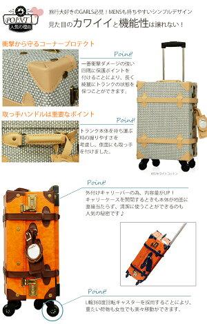 https://image.rakuten.co.jp/hanaismjapan/cabinet/01/hana-m02.jpg