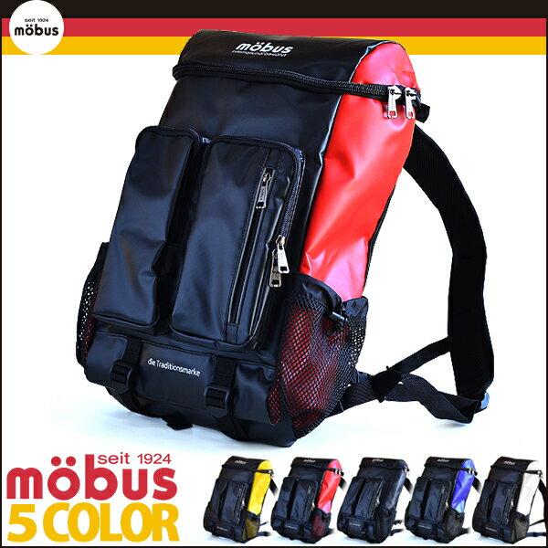 mobus モーブス リュックサック デイパック バックパック mo-150 通勤 通学 学生 合皮 A4 ビジネス アウトドア カジュアル PC タブレット SQUARE 10P03Dec16
