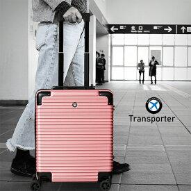 キャリーケース スーツケース 旅行バッグ 大容量4輪 機内持込み 可 アルミ付属 SSサイズ Transporter [lc-18] 全10色 TSAロック搭載 18インチ 2〜3泊 出張 仕事 送料無料