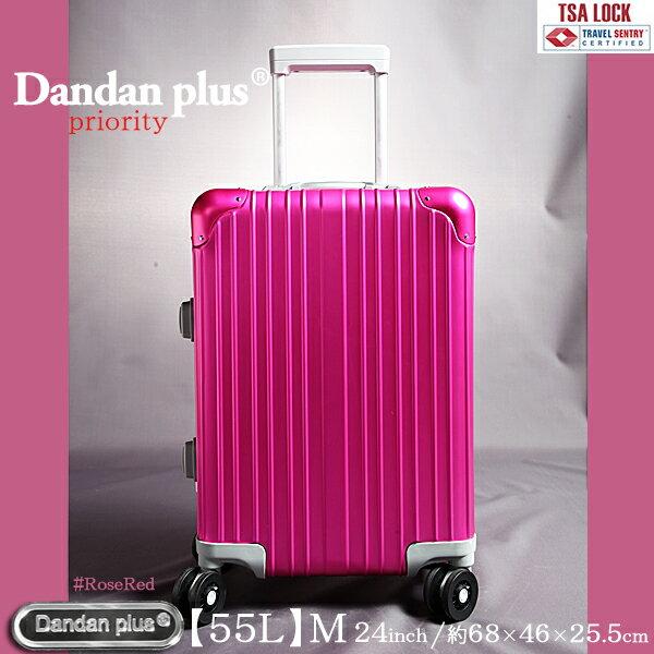 【お買い物マラソンタイムセール】Dandanplus priority Mサイズ スーツケース アルミ ローズレッド TSAロック搭載 24インチ 4〜5泊 4輪キャスター キャリーケース