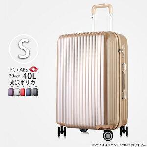 スーツケース [1501] Sサイズ TSAロック vangather ポリカーボネート ABS 丈夫 キャリーバッグ 軽量 20インチ キャリーケース おしゃれ かわいい 旅行かばん