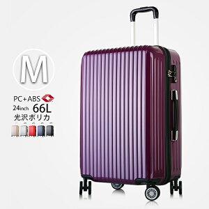 スーツケース [1501] Mサイズ TSAロック vangather ポリカーボネート ABS 丈夫 キャリーバッグ 軽量 24インチ キャリーケース おしゃれ かわいい 旅行かばん