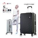 (SS)スーツケース [1503] Sサイズ 強化アルミフレーム TSAロック vangather ポリカーボネート ABS アルミ 丈夫 キャリーバッグ 軽量 20…
