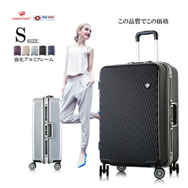 (SS)スーツケース [1503] Sサイズ 強化アルミフレーム TSAロック vangather ポリカーボネート ABS アルミ 丈夫 キャリーバッグ 軽量 20インチ キャリーケース おしゃれ かわいい 旅行かばん 1年保証