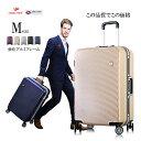 スーツケース [1503] Mサイズ 強化アルミフレーム TSAロック vangather ポリカーボネート ABS アルミ 丈夫 キャリーバッグ 軽量 24イン…