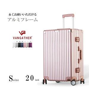 go to トラベルキャンペーン スーツケース [1711] Sサイズ 強化 TSAロック vangather アルミフレーム 丈夫 キャリーバッグ 軽量 20インチ キャリーケース ビジネス おしゃれ かわいい 旅行かばん 1年