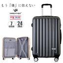 スーツケース [2188-m] Mサイズ TSAロック vangather ポリカーボネート ABS 丈夫 キャリーバッグ 軽量 24インチ キャリーケース おしゃ…