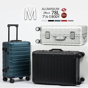 アルミ スーツケース キャリーケース おすすめ ハード キャリーバッグ 4輪 vangather [8095-m] Mサイズ 全4色 TSAロック 24インチ 3〜5泊 旅行バッグ 大容量 送料無料 1年保証