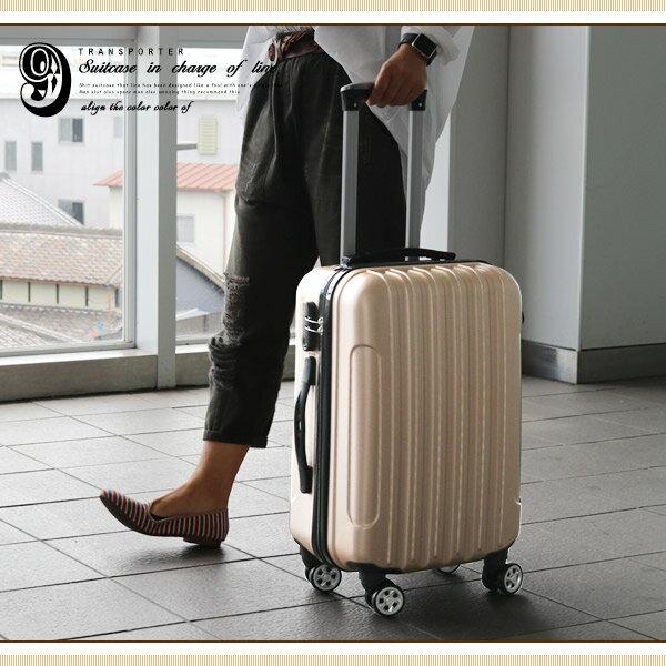 スーツケース 【シャンパン】 キャリーケース キャリーバッグ 〜50リットル 機内持ち込み 可 [TK20] 超軽量 sサイズ おしゃれ かわいい 出張用 旅行バック 2日 3日 新作