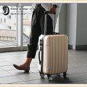 スーツケース 【シャンパン】 キャリーケース キャリーバッグ 〜50リットル 機内持ち込み 可 [TK20] 超軽量 sサイズ おしゃれ かわいい…
