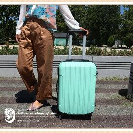 e96c01e733 ... 中】スーツケース 【ライトグリーン】 キャリーケース キャリーバッグ 〜50リットル 機内持ち込み 可 [TK20] 超軽量 sサイズ  おしゃれ かわいい 出張用 旅行バック ...