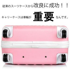 スーツケースキャリーバッグかわいい[1005]超軽量17インチキャリーケースおしゃれかわいい旅行かばん旅行バック激安4輪女性用レディース