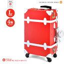 「マツコの知らない世界」で紹介されました。スーツケース HANAism トランクケース トランクキャリー Lサイズ4輪 [08/カーマインレッド…