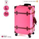 「マツコの知らない世界」で紹介されました。旅行用品 キャリーケース HANAism トランクケース トランクキャリー Lサイズ4輪 [31/ピン…