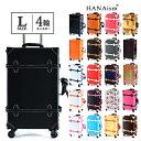 「マツコの知らない世界」で紹介されました。 旅行用品 スーツケース 〜50リットル HANAism トランクケース トランクキャリー Lサイズ4…