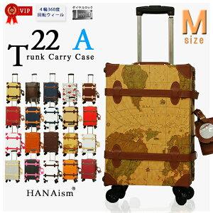 【入荷済】TSAロックHANAismトランクキャリーMサイズ19インチ4輪人気ブランドハナイズムレトロかわいいキャリーバッグ