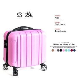 3046ac2aad 【7月毎日20時から15%OFFクーポン】ピンク スーツケース 機内