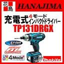 【期間限定ポイント2倍】★マキタ 充電式インパクトドライバー 4モード 6.0Ah TP131DRGX バッテリー BL1460Bx2…