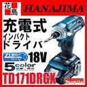 【期間限定ポイント2倍】マキタ Makita 充電式インパクトドライバー TD171DRGX 18Vバッテリー BL1860BX2個 充電器DC18RF 新プラス…