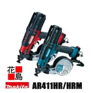 マキタ makita/高圧エアビス打ち機 AR411HR/HRM 41mm連結ビス(コイル) パワフルな打込みでスパっと決める <現場作業電動工具>makita★