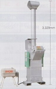 ★<送料無料> リョービ 【焼却炉 CI−150GA】 RYOBI<ごみ・ゴミ 焼却機・焼却器>