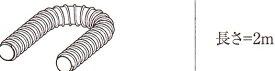 【期間限定ポイント2倍】★【楽天最安値挑戦】Panasonic 雨水貯水タンク『レインセラー150専用部材 ホース 2M パールグレー色(しろ) 』MQW101-20 パナソニック電工の雨水タンク150L 貯留タンク節水でエコ(Eco)な商品です!【02P31Aug14】