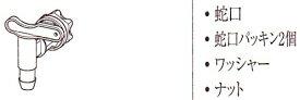 ★【楽天最安値挑戦】Panasonic 小型雨水貯水タンク『雨ためま専科110専用部材 蛇口セット』 MQW102-10 パナソニック電工のミニ雨水タンク110L 小さくて節水でエコ(Eco)!家庭用ガーデニングやフーデニングにも!【02P31Aug14】