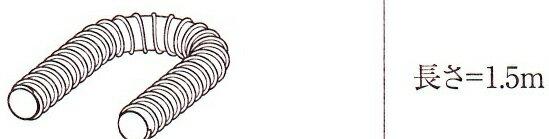 ★【楽天最安値挑戦】Panasonic 小型雨水貯水タンク『雨ためま専科110専用部材 ホース 1.5M グレー』MQW102-20 パナソニック電工のミニ雨水タンク110L 小さくて節水でエコ(Eco)!家庭用ガーデニングやフーデニングにも!】