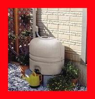 【楽天最安値挑戦】<送料無料>Panasonic MQW102 小型雨水貯水タンク『雨ためま専科110本体+一般たてとい接続キット』パナソニック電工のミニ雨水タンク110L 小さくて節水でエコ(Eco)!家庭用ガーデニングやフーデニング】