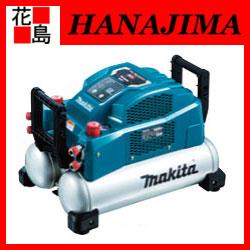 【期間限定ポイント2倍】マキタ makita/エアーコンプレッサー AC461XGH タンク容量:16L 高圧専用 <現場作業電動工具>makita★