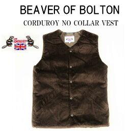 【SALE!!】【BEAVER OF BOLTON/ビーバーオブボルトン】-CORDUROY NO COLLAR VEST/コーデュロイノーカラーベスト-BROWN-