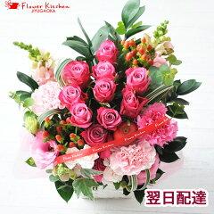 【送料無料】バラのアレンジorブーケ