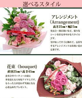 ●【バラ】バラのアレンジ生花自由が丘スタイル