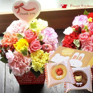 花とスイーツのセットthanksアレンジとどうぶつドーナツギフトセット 送料無料生花 メッセージカードアレンジメント 花 プレゼント 贈り物誕生日 記念日 お祝い 送別 FKAA