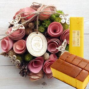 季節のリースとスイーツセット季節のリースSサイズ ストロベリーミルク と長崎カステラ蜂蜜 0.5号 10切入 セット送料無料 沖縄・離島はお届け不可生花 花束 メッセージカード 花 プレゼント